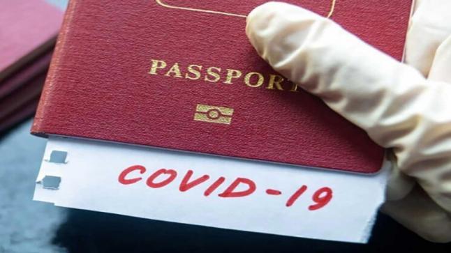 اعتبارًا من غد الاثنين.. المغرب يعتمد الجواز التلقيحي