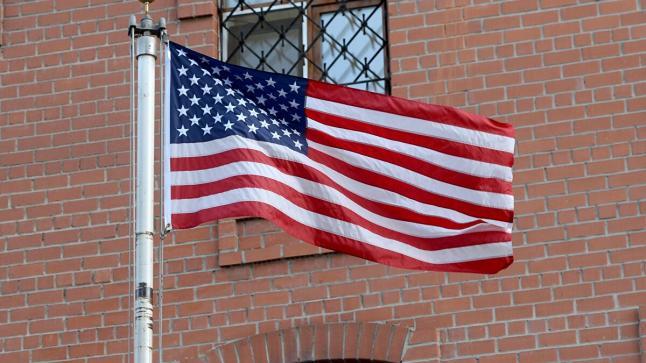 تقارير.. واشنطن تدرس إغلاق سفارتها في أفعانستان