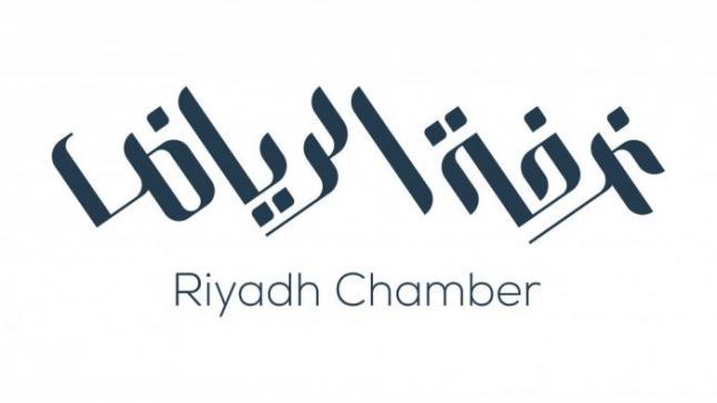 وزير التجارة والاستثمار يرعى ملتقى الامتياز التجاري لعام 2019 بغرفة الرياض