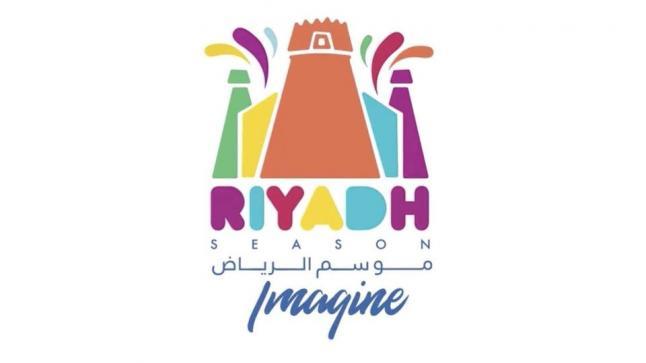 تركي آل الشيخ يستثني عدد من المناطق الترفيهية من موعد انتهاء موسم الرياض