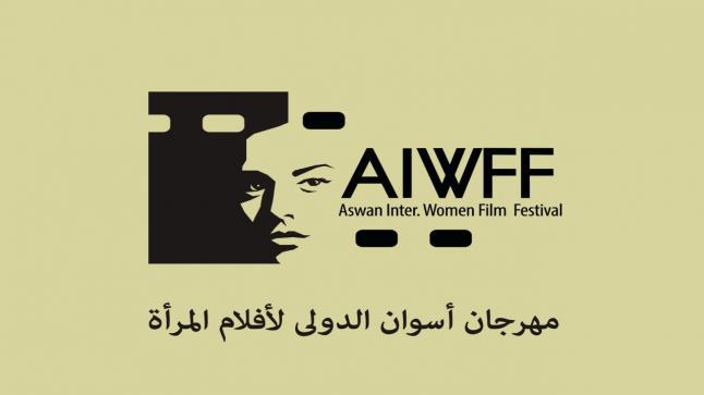 توقيع بروتوكول بين أسوان لأفلام المرأة وجيمناي لتطوير صناعة السينما