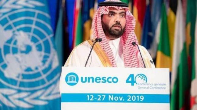 الأمير بدر بن فرحان يفتتح المعرض الثقافي السعودي بمقر منظمة اليونسكو في باريس