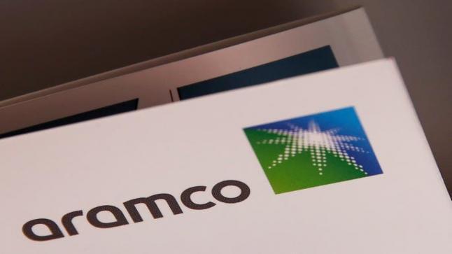 مؤشرات مالية عالمية تسعى لضم شركة أرامكو السعودية إلى مؤشراتها