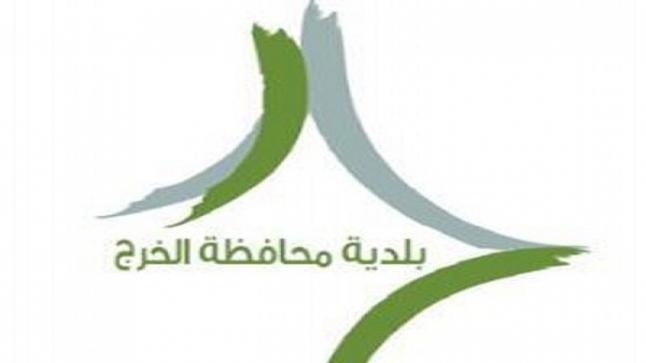 بلدية الخرج تشن حملة رقابية على المحال والمستودعات والمعامل وتغلق عدد من المنشآت