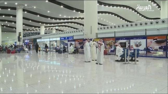 الطيران المدني السعودي يكشف عن دراسة طلبات مقدمة من شركات خاصة لإدارة المطارات