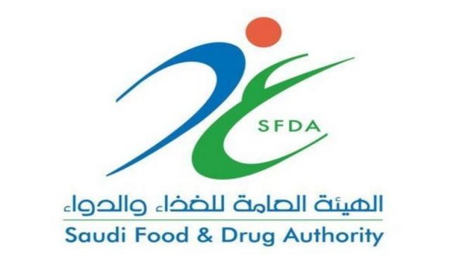 الغذاء والدواء تشن حملة رقابية على الأسواق والمطاعم ومستودعات الأغذية والأدوية