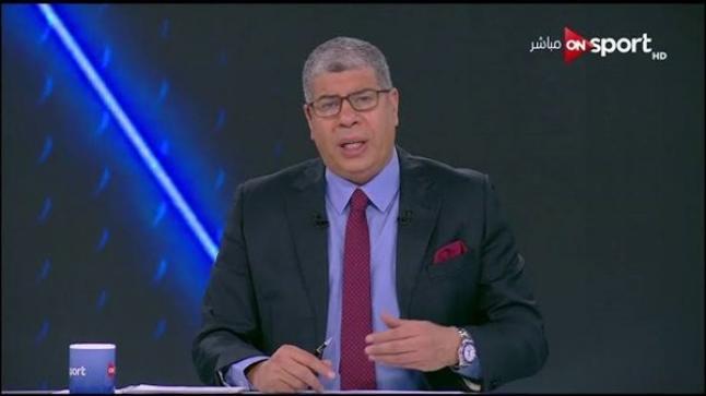شوبير يوجه رسالة خاصة لجماهير كرة القدم المصرية