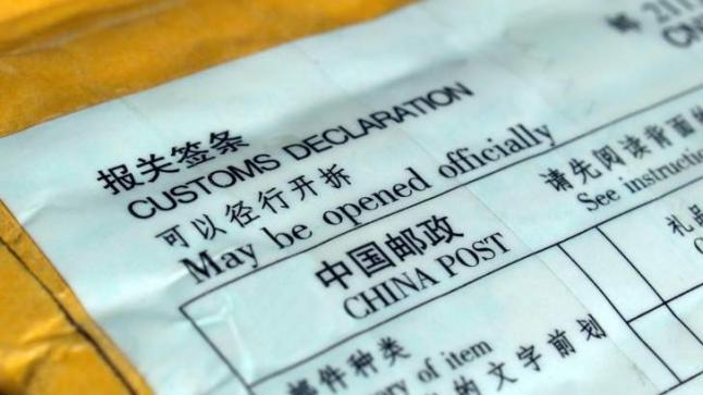 26.1 % نسبة نمو القطاع البريد الصيني في 2020
