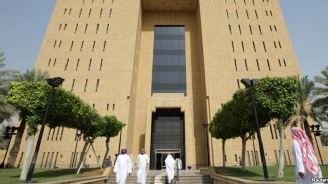 القضاء السعودي يصدر أحكاما بالسجن وغرامات مالية على مسؤولين حكوميين متهمين بالفساد