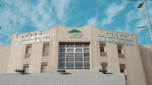 اقتصار تطبيق لائحة الزكاة المعدلة على المستثمرين السعوديين والمستثمرين الخليجيين