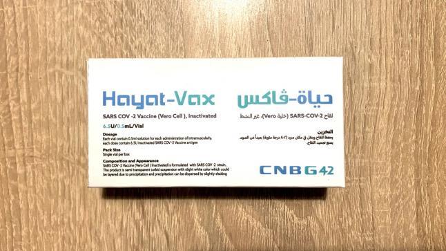بالتعاون مع الصين.. الإمارات تنتج أول لقاح مضاد لكورونا محلي الصنع