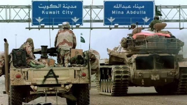 بسبب الغزو العراقي.. 600 مليون دولار دفعة أخرى لشركة النفط الكويتية