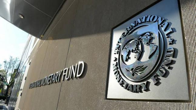 صندوق النقد الدولي يتوقع نمو اقتصاد السعوية 2.6% في 2021