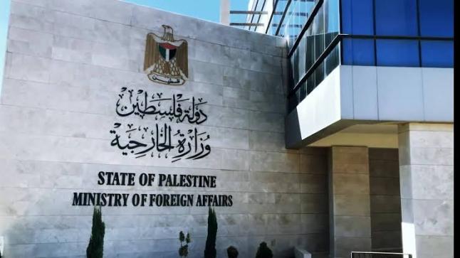 خارجية فلسطين: نتنياهو سيواصل التصعيد ضد الفلسطينيين حتى الدقائق الأخيرة من حكمه